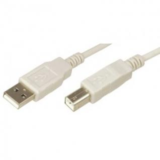 Кабель REXANT /18-1104/ A(male)-USB B(male) 1,8м