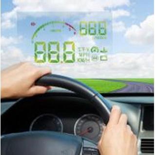 Проекционный дисплей на лобовое стекло ParkCity SR-03