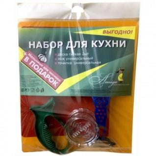 Набор для кухни 3 в 1 (доска 2шт, нож для чистки, точилка) (0086)