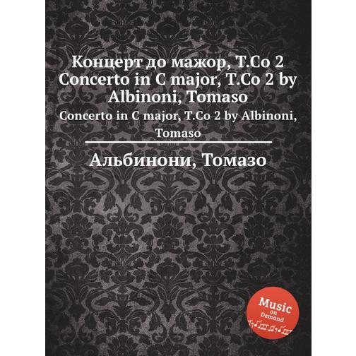 Концерт до мажор, T.Co 2 38717813