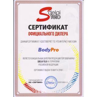 Обруч для похудения Сделай талию (80 см; 2 кг) Сделай тело