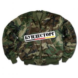 Куртка в стиле пилота MA-1, камуфляж лесной