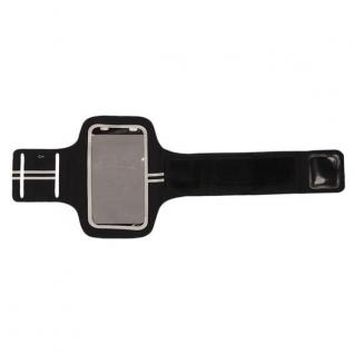 Чехол спортивный Lycra для смартфона, цвет черный