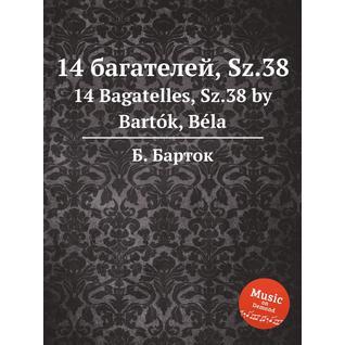 14 багателей, Sz.38