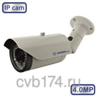 Уличная металлическая IP видеокамера MATRIX MT-CW4.0IP40V PoE (4 МегаПикселя)