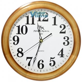 Часы настенные Михаил Москвин  4678А14