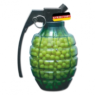 Шары BB Grenade страйкбольные 6 мм (0,12 г)