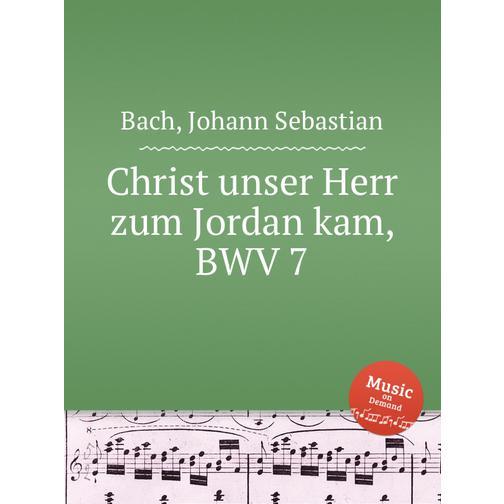 Христос, наш Господь, на Иордан пришёл, BWV 7 38717893
