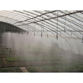 Распылитель, туманнообразующий, 5м