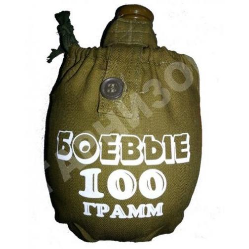 Чехол к фляге армейской с надписью: Боевые 100 грамм! 9323