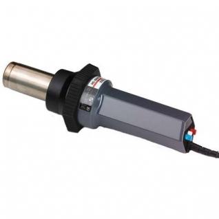 Технический фен Steinel HG 5000 E