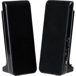Акустическая система SmartBuy FEST, 4Вт, питание от USB (SBA-2500)