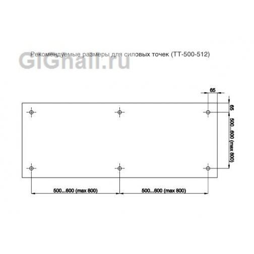 TT-507 SSS Точечное крепление регулируемое 22-26mm 5901474 6