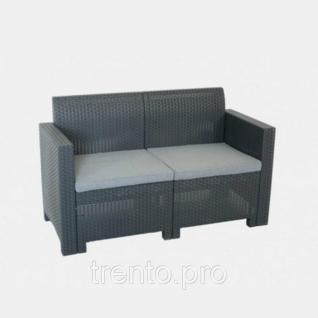 Уличный диван B:Rattan Nebraska Sofa 2 B:Rattan