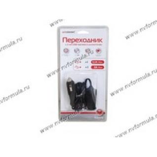 Прикуриватель разветвитель для USB на 2 гнезда с проводом AUTOSTANDART 104273