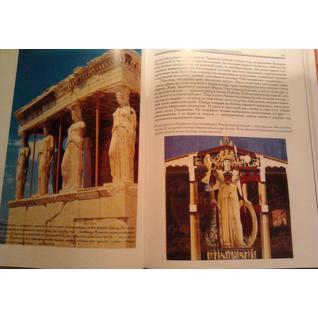 М. Л. Гаспаров. Занимательная Греция. Рассказы о древнегреческой культуре, 978-5-9582-0027-6