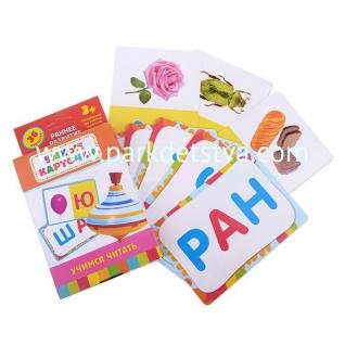 Развивающие карточки 3+ Учимся читать Росмэн