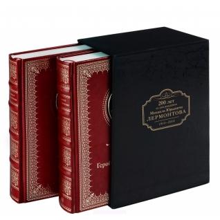 М. Ю. Лермонтов. М. Ю. Лермонтов. Избранные сочинения в 2 томах (подарочный комплект), 978-5-903129-56-0