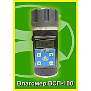 Портативный Влагомер зерна ВСП 100 (аналог WILE 55)