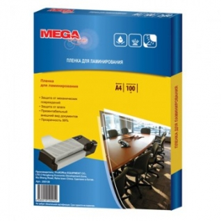 Пленка для ламинирования Promega office А4, 100мкм 100шт/уп.