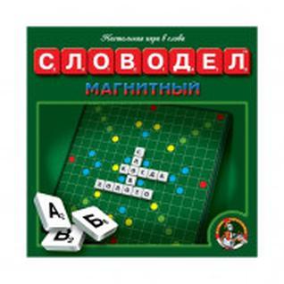 Настольная игра Словодел Магнитный 01348
