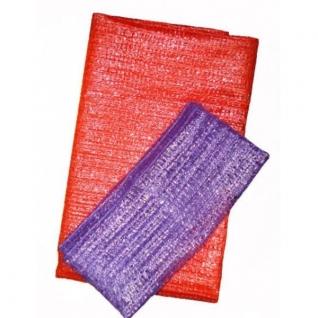 Сетка овощная, 30кг, фиолетовая, 45х75