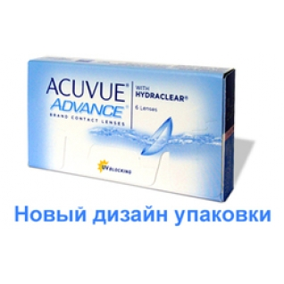 ACUVUE ADVANCE with HYDRACLEAR. Оптич.сила -2.0. Радиус 8,7