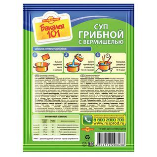 Русский продукт Суп Бакалея 101 Грибной с вермишелью 60г