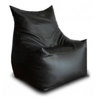 "Кресло-мешок ""Трон"""