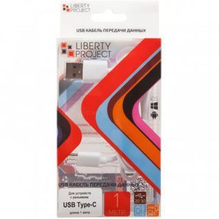 Кабель USB 2.0 - USB Type-C, М/М, 1 м, LP, белый, 0L-00027246