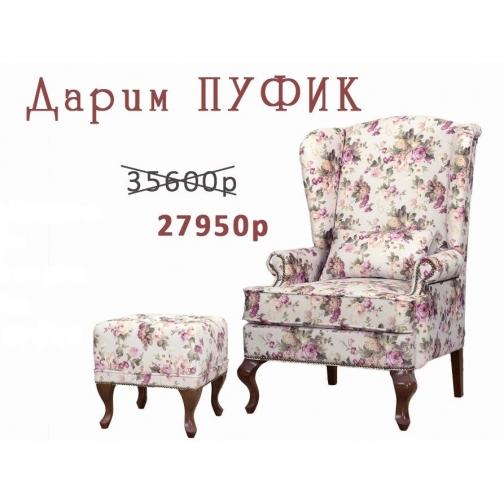 Английское кресло с ушами Аркадия роуз 36973783