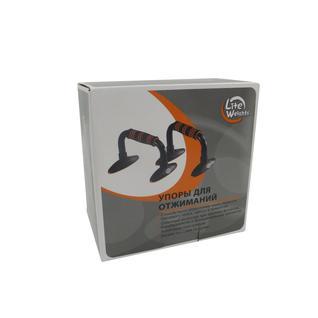 Упоры для отжиманий Lite Weights 1606lw