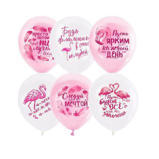 Шары надувные Пастель PINK&WHITE Фламинго Пожелания 5шт M 12/30см
