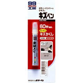 kizu pen карандаш для заделки царапин (бежевый) SOFT99