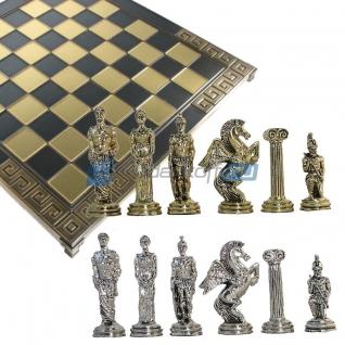 "Шахматы с тематическими фигурами ""Сказания Гомера"""