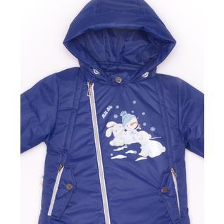 Комплект MalekBaby (Куртка + Полукомбинезон), Без опушки, Синий арт.412ШМ