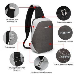"""Однолямочный рюкзак Tigernu T-S8061,светло-серый, 11"""""""