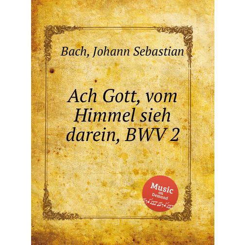 О, Господи, призри с небес, BWV 2 38717862
