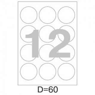 Этикетки самоклеящиеся Promega label d=60 мм/12 шт. на листе А4 (100 л.