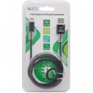 Кабель USB 2.0 - USB Type-C, М/М, 1 м, LED, LP, черный, 0L-00038896