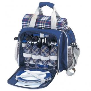 Набор для пикника Green Glade T3063 на 4 персоны, сумка-холодильник 20, ...