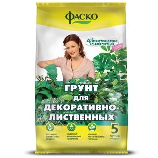 Фаско+ ГРУНТ Фаско для декоративно-лиственных растений 5л.