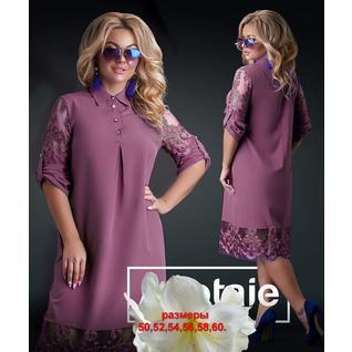 Платье лайт большого размера рукав сборка р.50-60