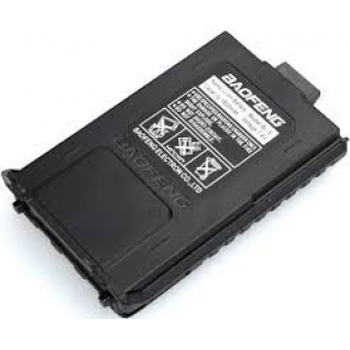 Аккумулятор для рации Baofeng UV-5R (BL-5)