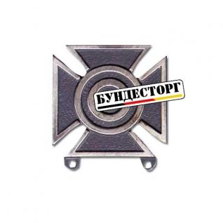 Знак США Insignia US Sharpshooter
