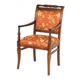 Кресло Сибарит 1-21