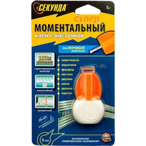 Клей моментальный СЕКУНДА 5 г (с кисточкой) 37871818
