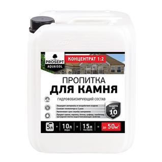 Пропитка для камня, гидрофобизирующий состав PROSEPT AQUAISO 5л (020-5)