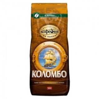 Кофе КОЛОМБО в зернах, 500 г.