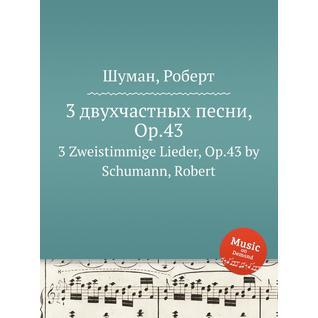 3 двухчастных песни, Op.43